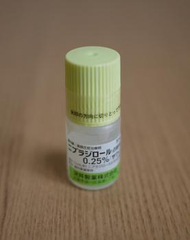 0915ニプラジロール.JPG